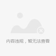 【新品首发】欧普照明正品开关插座面板一开单+五孔电源插座 灵智